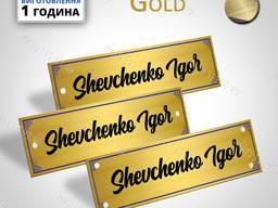 Бредированные металлические шильды - накладки - бирки - лейблы с логотипом