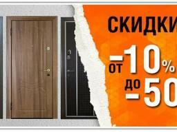 Металлические двери в квартиру, дом и офис