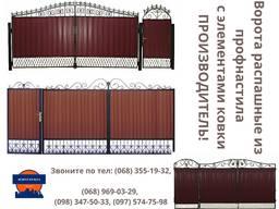 Металлические Ворота, Ворота из профлиста, Заборы, Решетки на окна, Калитки, Автонавесы