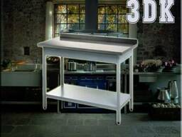 Металлический стол для кухни борт, полка