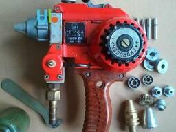 Металлизатор газопламенный МГИ-4А