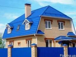 Металлочерепица голубая Донецк RAL 5005