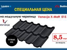 Металлочерепица модульная Budmat Venecja Prelaq X-Matt (SSAB