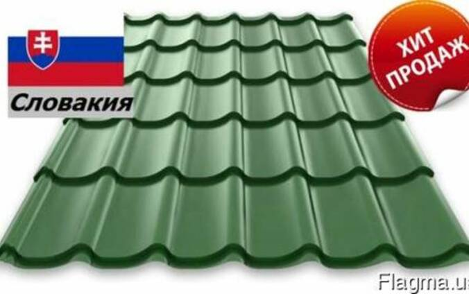 "Металлочерепица Монтеррей ""U.S.Steel Koљice,s.r.o""- Словакия"