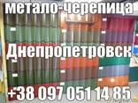 Металлочерепица Pruszynski - фото 2