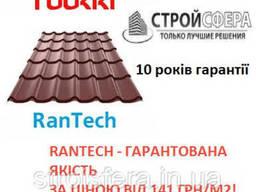 Металлочерепица RanTech M Monterrey 3945 mat 0, 45 mm. ..