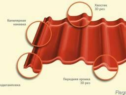 Металлочерепица Suntile