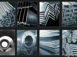 Металлопрокат:Киев/Днепр - металлопрокат Украина/ спец сталь