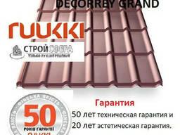 Металочерепица Decorrey Grand Ruukki 50 Plus