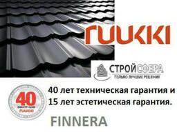 Металочерепица Finnera Ruukki 40