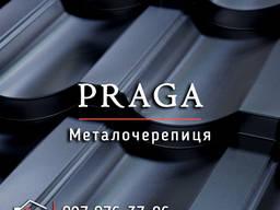 Металочерепиця Praga / Гарантія до 50 років / Завод-виробник / Доставка