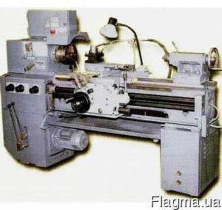 Металообрабатывающее оборудование