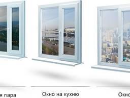 Металопластикові вікна двері ролети жалюзі миргород