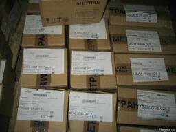 Датчики Метран-100-ДИ-1160 Метран-100-ДИ-1161