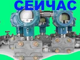 Метран 150 Купить преобразователь давления метран