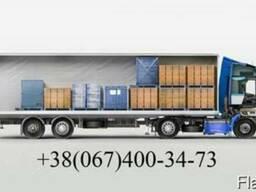 Международная перевозка габаритных и сборных грузов