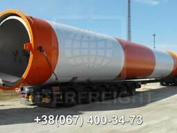 Международная перевозка металлических труб