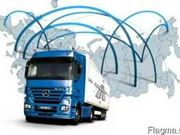 Международные автоперевозки