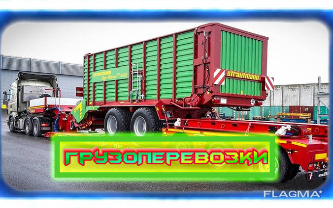 Международные перевозки негабаритных грузов. Аренда трала.
