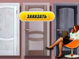 Распашные/Раздвижные Межкомнатные Двери/Дверь в Комнату - фото 5