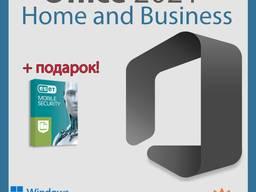 Microsoft Office Для дома и бизнеса 2021 для 1 ПК c Windows или МАС (T5D-03484)