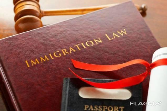 Миграционные услуги в Полтаве