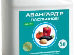Мікродобрива Авангард Пасльонові
