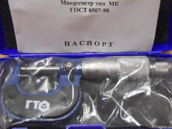 Микрометр тип МК 0-25