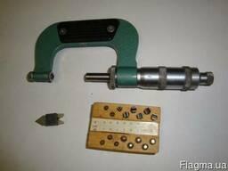 Микрометр со вставками МВМ-75, МВМ-50