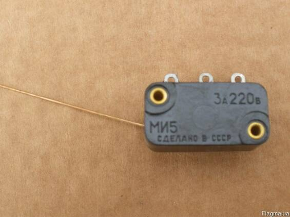 Микропереключатель МИ-5