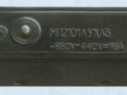 Микропереключатели МП 2101