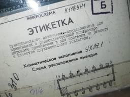 Микросхема К118УН1