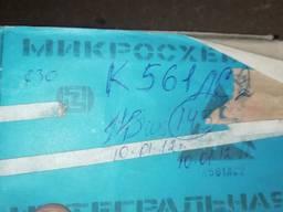 Микросхема К561ЛС2