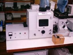 Микроскоп металлографический МИМ-10 исследовательский
