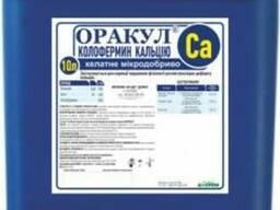 Микроудобрение Оракул колофермин кальция