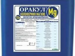 Микроудобрение Оракул® колофермин магния
