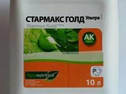 Микроудобрение Стармакс Голд Ультра (10Л) Agronutrition
