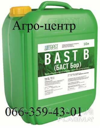 МикроудобрениеBAST В (БАСТ Бор) ,200г/л