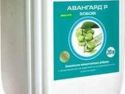 Микроудобрения Авангард Р- Бобовые 80 грн/л