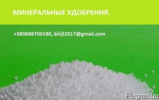 Карбамид, селитра, NPK, (минудобрения) по Украине /экспорт.