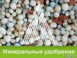 Минеральные удобрения Кременчуг