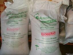 Удобрения - селитра, карбамид, аммофос, NPK