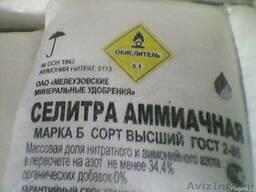 Минеральные удобрения Старобельск