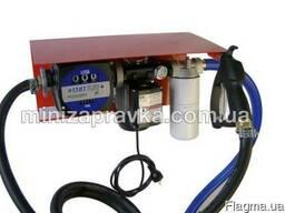 Мини АЗС Италия 220В 70л/мин (для груз. авто)для дизТоплива