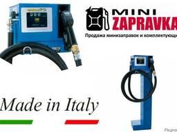 Мини АЗС CUBE 70 Piusi 220В 70л/мин для диз топлива Италия