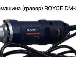 Мини гравер (шлифмашина) ROYCE DM-350