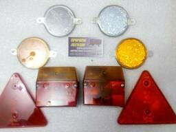 Мини комплект светотехники на легковой прицеп