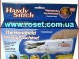 Мини швейная машинка ручная Handy Stitch. - фото 1