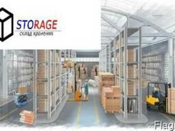 Мини-склады в городе Симферополь от 1м2 до 11м2