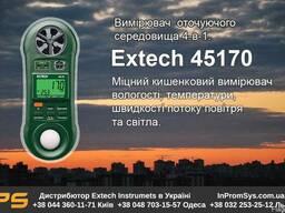 Мини термо-гигроанемометр-люксметр Extech 45170
